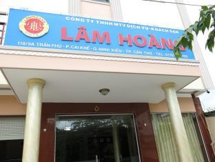 越南 預訂促銷代碼