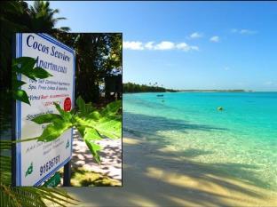 ココス諸島(キーリング諸島) 予約プロモーションコード