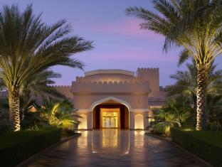 Маскат Оман Гостиница