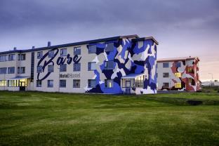 冰岛 預訂促銷代碼