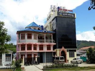 缅甸 預訂促銷代碼