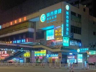 中国 預訂促銷代碼