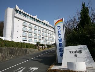 日本 預訂促銷代碼